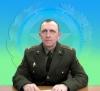 Навойчик  Василий  Васильевич