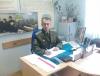 Ермак Сергей  Николаевич