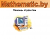 Аватар пользователя Mathematic